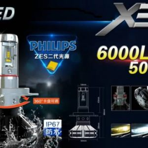 Led headlight x3 6000lumens 50w h4 zes qp-86